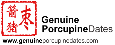 Genuine Porcupine Dates